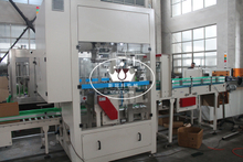 Auto Top-loading Type Carton packer(for bottles and cans packing)