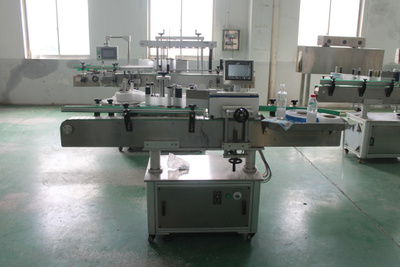 Automatic glass bottle adhesive labeling machine